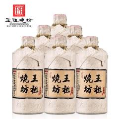 53°贵州茅台镇王祖烧坊·禅韵500ml酱香型白酒整箱(6瓶装)