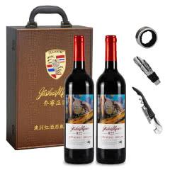 澳大利亚原瓶进口乔瑞庄园W27赤霞珠干红葡萄酒红750ml*2