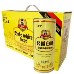 12°P尼尔森白啤酒 德国工艺啤酒1L*4整箱装