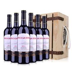 西班牙塞德庄园红葡萄酒750ml*6