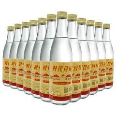 时代目标纯粮酒白酒特价500ml*12瓶整箱装浓香型