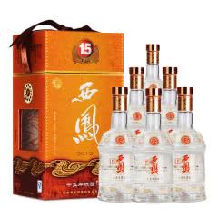 45°西凤酒15年500ml(6瓶装)