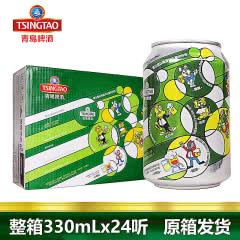 青岛啤酒 经典国际啤酒节纪念酒 10°P ≥4%vol 原箱装330ml(24罐)
