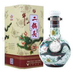 牛栏山北京二锅头 53度青龙珍品三十(30)清香型白酒500ml *2瓶 (2瓶装)