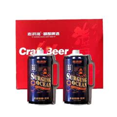 青岛崂滨澎湃海精酿啤酒 2000ml*2瓶桶装礼盒全麦黑啤酒CraftBeer