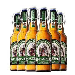 德国进口卡布奇纳小麦啤酒白啤酒500ml(6瓶装)