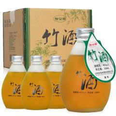 45° 整箱四瓶竹酒杏花村汾酒产地个性小酒版白酒 268ml*4瓶
