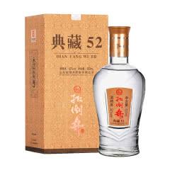 【酒厂直营】52度扳倒井典藏52 浓香型白酒500ml单瓶装  纯粮酿造