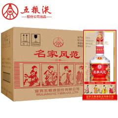 52°五粮液股份名家风范醇和浓香型白酒500mL*6瓶整箱装