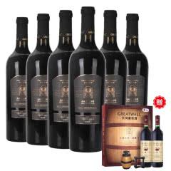 买一送一中国长城华夏大酒窖珍藏级赤霞珠干红葡萄酒酒750ml(6瓶装)