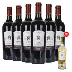 买一送一中国长城华夏大酒窖精选级赤霞珠干红葡萄酒750ml(6瓶装)