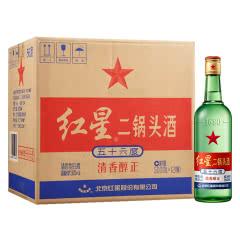 56°红星  大二锅头 白酒清香型  500ml*12瓶 整箱装