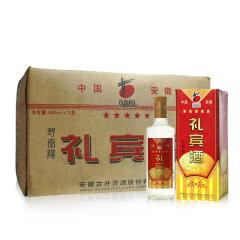古井贡 45度 浓香型 古井贡 礼宾酒 2005年出厂 收藏酒 口粮白酒 整箱(12瓶装)