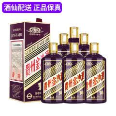 53度 贵州金沙酒 品鉴版 戊戌狗年生肖酒 酱香型酒水 白酒 500ml*6瓶