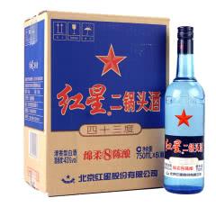 43°红星 白酒 蓝瓶二锅头 绵柔8陈酿 清香型 750ml*6瓶 整箱装