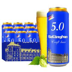 德国风味啤酒 麦芽精酿啤酒 麦香原浆精酿500ml(12听装)