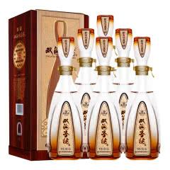 42度双沟珍宝坊圣坊(480ml+20ml)(6瓶)