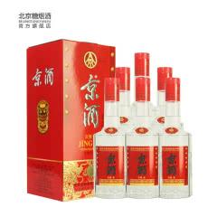 52º五粮液股份京酒浓香型白酒淡雅柔500ml (6瓶装)