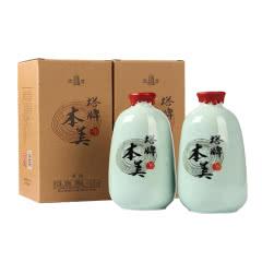 【品牌直营】塔牌绍兴黄酒本美500ml*2瓶礼盒装手工冬酿半干型糯米加饭酒老酒