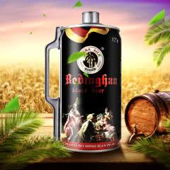 德国精酿工艺啤酒 2L桶装黑啤 麦香原浆精酿啤酒 2000ml 畅饮桶