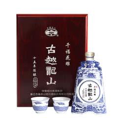 绍兴黄酒古越龙山千福花雕十五年木质礼盒500ml半干加饭商务礼品