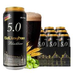 德国工艺黑啤酒 黑啤 精酿醇香 焦香浓郁 啤酒500ml*12听每箱