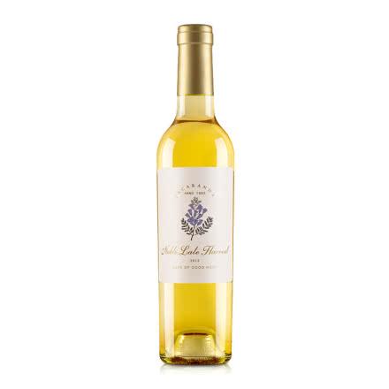 南非(原瓶进口)蓝楹花贵腐甜白葡萄酒375ml