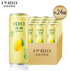 RIO锐澳微醺柠檬口味鸡尾酒预调酒330ml(24罐装)