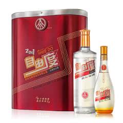 五粮液自由度礼盒装(红)(38°620ml优质基础酒 +69°280ml原度精华液)