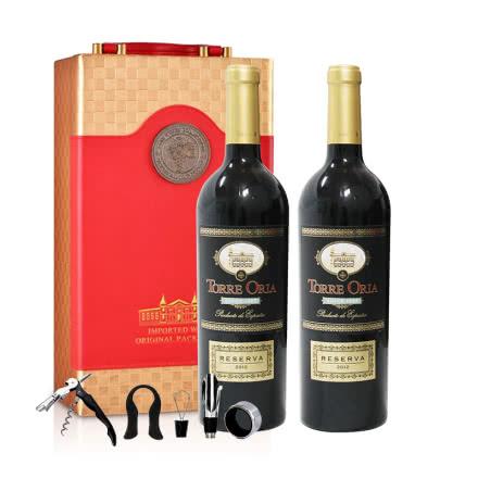 西班牙欧瑞安古典珍藏干红葡萄酒750ml*2(双支礼盒)