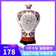 53°杏花村汾酒集团红瓷镂空大坛白酒礼盒1500ml