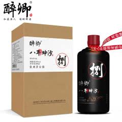 53°醉卿 八年纯坤沙 酱香型白酒 酱香酒珍藏级 礼盒装升级版白酒单瓶500ml