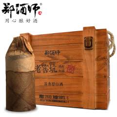 53°郑酒师老窖坑 酱香型白酒 送礼收藏 酱酒珍藏级 整箱礼盒装白酒500ml*6