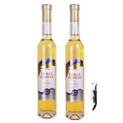 冰酒甜型11度 冰蓝美悦 碧曼冰酒 白葡萄酒整箱375ml(2瓶)