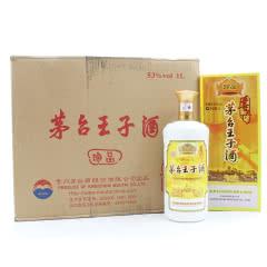 53°茅台王子酒公斤珍品 2011年份 1000ml(6瓶装)