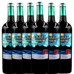 长城大漠风情星空梅鹿辄干红葡萄酒13度750ml 6支整箱装