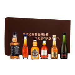 40°小酒版六件套干邑白兰地威士忌组合50ml*6