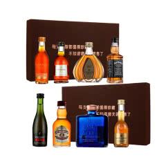 40°小酒版八件套干邑白兰地威士忌组合50ml*8