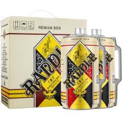 德国慕尼黑兰德尔精酿原浆啤酒2000mL(2罐)