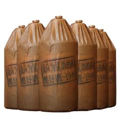 53°茅台镇粮食酒糟埋藏酒 酱香型白酒 500ml*6 木箱装