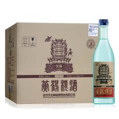52°黄鹤楼汉清酒500ml*6瓶