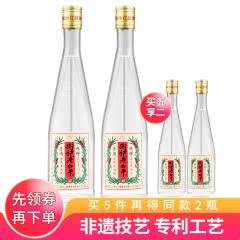42°衡水衡记老白干时尚光瓶450ml*2瓶装