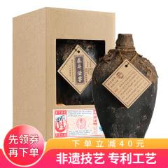 【燕赵老字号】52°衡水衡记白酒泰斗活窖封窖纪念酒500ml