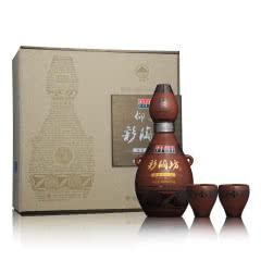 河南酒 仰韶彩陶坊酒天时(46度450ml+70度50ml)陶香型白酒 1瓶礼盒装