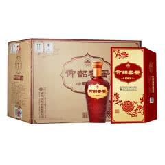 河南特产白酒 仰韶酒 仰韶窖香红瓷酒 兼香型白酒 46度500ml 6瓶整箱