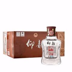 河南特产白酒 仰韶70度酒头(50ml*20瓶)整箱装 高度白酒 浓香型白酒