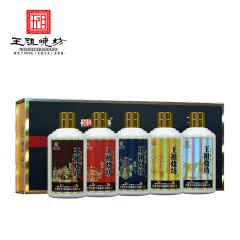 53°贵州茅台镇王祖烧坊·多彩小酒100ml酱香型白酒礼盒(5瓶装)