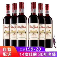 拉蒙 布兰特酒庄 波尔多AOC级 法国原瓶进口 干红葡萄酒750ml*6