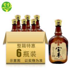 河南白酒  宝丰清香型白酒42度经典一号500ml*6 国产低度白酒