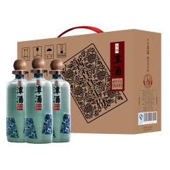潭 年份潭酒2009礼盒装收藏酒 固态发酵粮食酒 酒厂直销过节送礼53度酱香型白酒 3瓶
